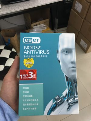 China ESET NOD32 Computer Antivirus Software 2017 1 Device 3 Years OEM Global Language supplier