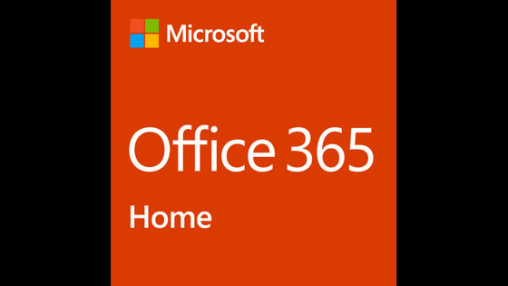 China wholesale supplier Office 365 Home key Download factory